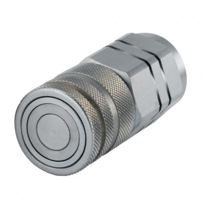 Holmbury Hydraulic Couplings
